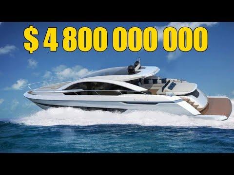 Яхта за 5 миллиардов долларов