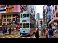 RailWay. Hong Kong Double-decker Tramways / Двухэтажные трамваи Гонконга