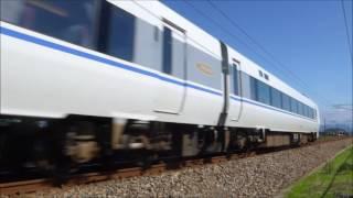 JR西日本 列車撮影集 2017.7.25 thumbnail