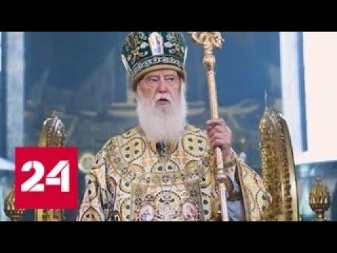 Смотреть Ничего святого. Специальный репортаж Анны Афанасьевой - Россия 24 онлайн