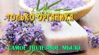 DIY: Миловаріння// Товари для косметики// Ланолін