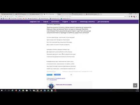 Добавление материала на сайт под управлением Joomla 3 через компонент K2