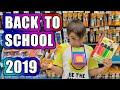 BACK TO SCHOOL 2019 de CORENTIN   Achat des fournitures scolaires   #kidstudiotest thumbnail