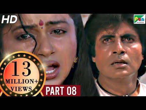 Aaj Ka Arjun (1990) | Amitabh Bachchan,...