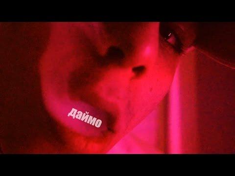 16. V:RGO - КОТ ТАКОА (OFFICIAL VIDEO) Prod. by Shizo