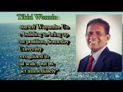 Faculty of Fisheries and Ocean Sciences, Ocean University of Sri Lanka