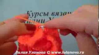 Объемный Цветок Крючком - вязание (Цветы крючком)