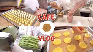 [카페 vlog] 카페에서 메밀국수, 부추 판매?!? …