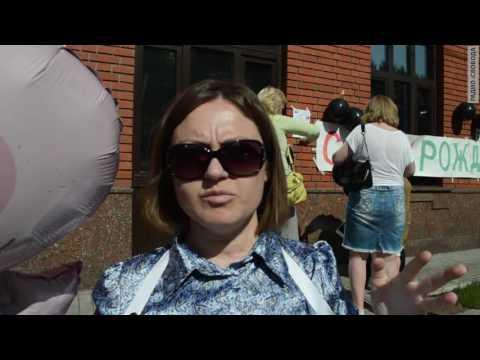 Акция протеста клиентов российского банка в Москве