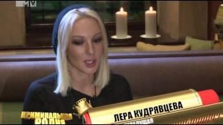 Секретные материалы шоу-бизнеса Выпуск 16 (6.11.2012)