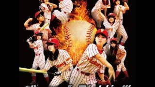 2014/11/26発売 がんばれ!Victory New Single「ふらいはい!!!」ミュー...
