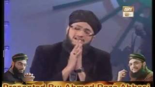 Bana Kar Hath Ka Kaasa Teri Chokhat Pe Betha Hun - Hafiz Tahir Qadri 2012