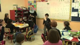روضة ومدارس الثقافة العربية الإسلامية
