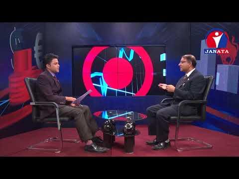 Corporate Talk - Dhana Raj Acharya ( Nepal National Commerce Association )