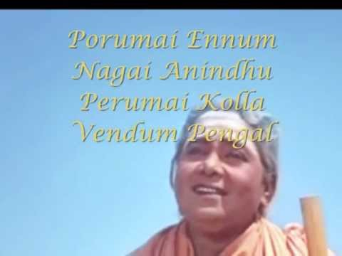 Tamil Movie Images With Quotes