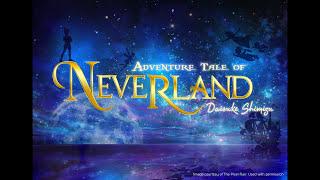 Adventure Tale of Neverland by Daisuke Shimizu