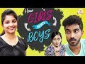 How Girls Reject Boys - Latest Telugu Comedy Video    What The Lolli