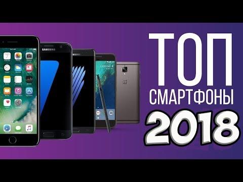 ТОП-10 лучшие бюджетные смартфоны по цене и качеству / ТОП смартфонов/