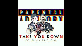 Doubl'M feat. Psycho k4 - TAKE U DOWN (Audio visualizer) |Mixtape|Northeastside|Youngfellas