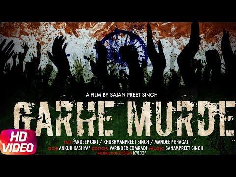 Garhe Murde | Short Film | Independence Day Special | Akhandnaat Films | Speed Records