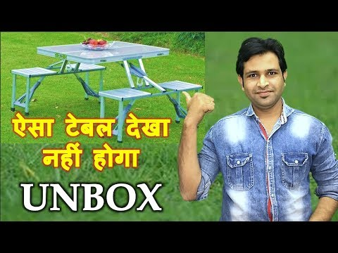 Multi Purpose Foldable Aluminium Picnic Table | 4-Seater Umbrella Garden + Study Use Anywhere