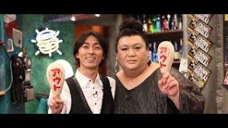 アウト×デラックス【イヤミ課長で話題の個性派俳優・木下ほうかが結婚し...