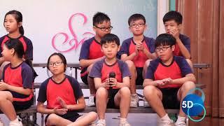 17-18 石湖生活大追蹤(22) P5 Let's Read & Sing Variety Show