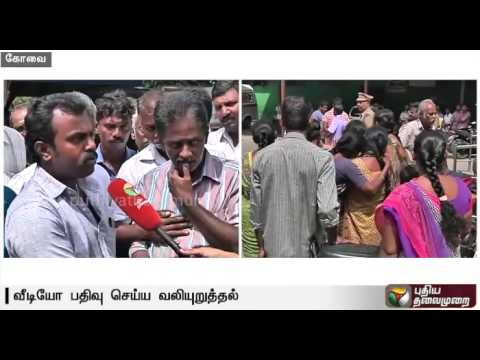 Sainik School : Body of the deceased student sent for postmortem at Coimbatore Govt. Hospital