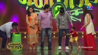 comedy super nite 2 with neeraj rasna jeethu joseph flowers csn 56
