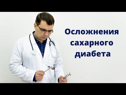 Неврологические осложнения сахарного диабета | неврологические | жизньдиабетика | осложнения | диабетиков | сахарный | здоровье | лечение | диабета | диабет | диабе