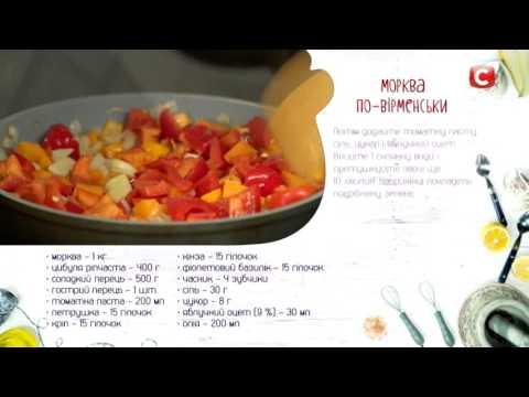 Турша по армянски рецепт