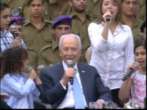 _ HalleluYAH la'olam - השבח יה - הללויה Praise YAHweh. Shimon Peres & Benjamin Netanyahu