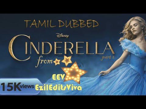 Cinderella Tamil Dubbed 2
