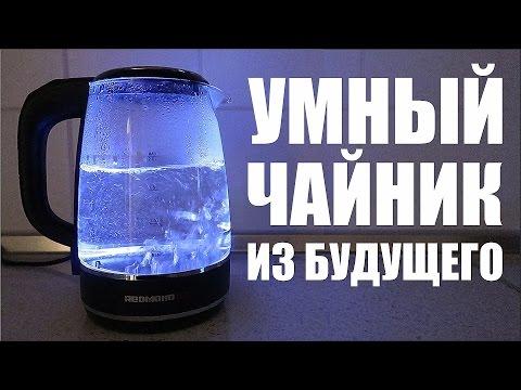 Как называется чайник который поддерживает температуру воды