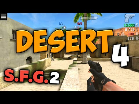 5 ФАКТОВ О КАРТЕ DESERT 4. SFG 2 / SPECIAL FORCES GROUP 2 | EENFIRE