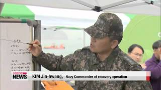 Sewol ho ferry tragedy Day 15