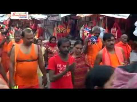 2013 New Bol Bam Song   Lalu chal chala Devghar   Magadh Sam