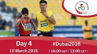 Day 4 | 2016 IPC Athletics Asia-Oceania Championships, Dubai