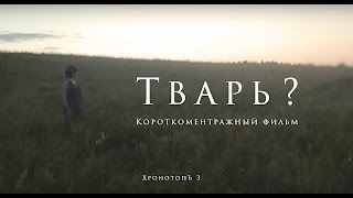 belarus-short-film-chronotop-project-3-0