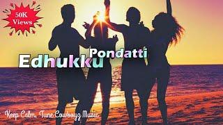 Edhukku Pondatti | Kizhakku Cheemayile | Tamil 1990 mix song
