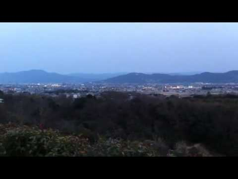 Earthquake in Japan - A view of Iwade and Wakayama Cities