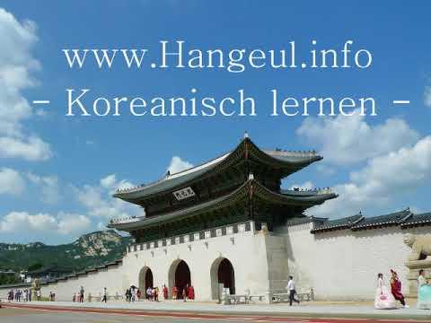Koreanisch Lernen I Audio Sprachkurs Podcast 1 Begrüßung Hallo Guten Tag Tschüss