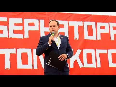 Митинг против Вадима #Потомский 12+