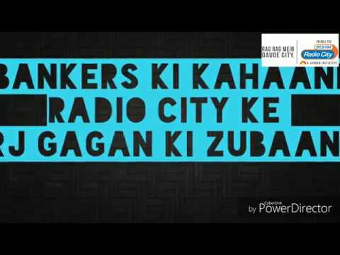 Bankers ki kahaani RJ Gagan ki zubaani - Radio City Agra