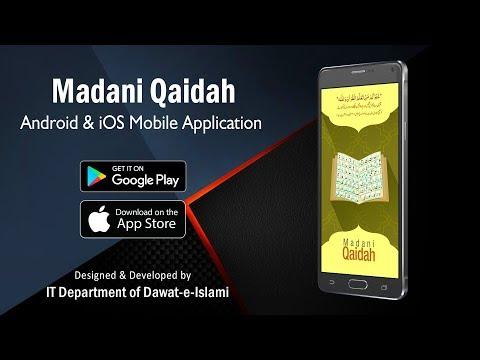 Madani Qaida In English Pdf