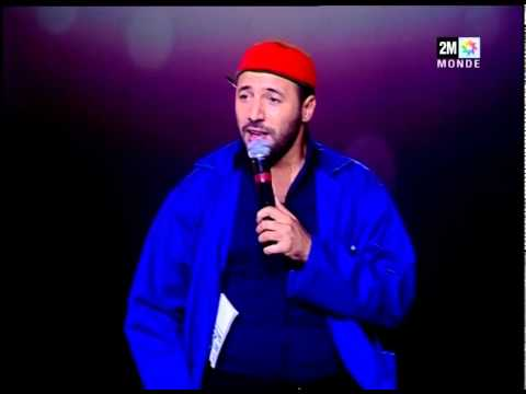 eko 2015 humour marocaine 2015 youtube. Black Bedroom Furniture Sets. Home Design Ideas