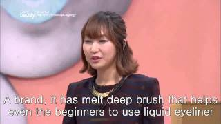 [English Sub]Get it Beauty 2013 Ep 28 Blind Test - Purple Liquid Eyeliner Thumbnail