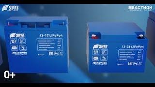 Почему Необходимо Заменить Свинцово-Кислотные АКБ на Литий-Ионные Аккумуляторы | SKAT I-battery 0