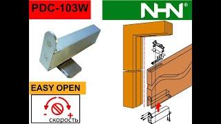 видео Системы маятниковых дверей