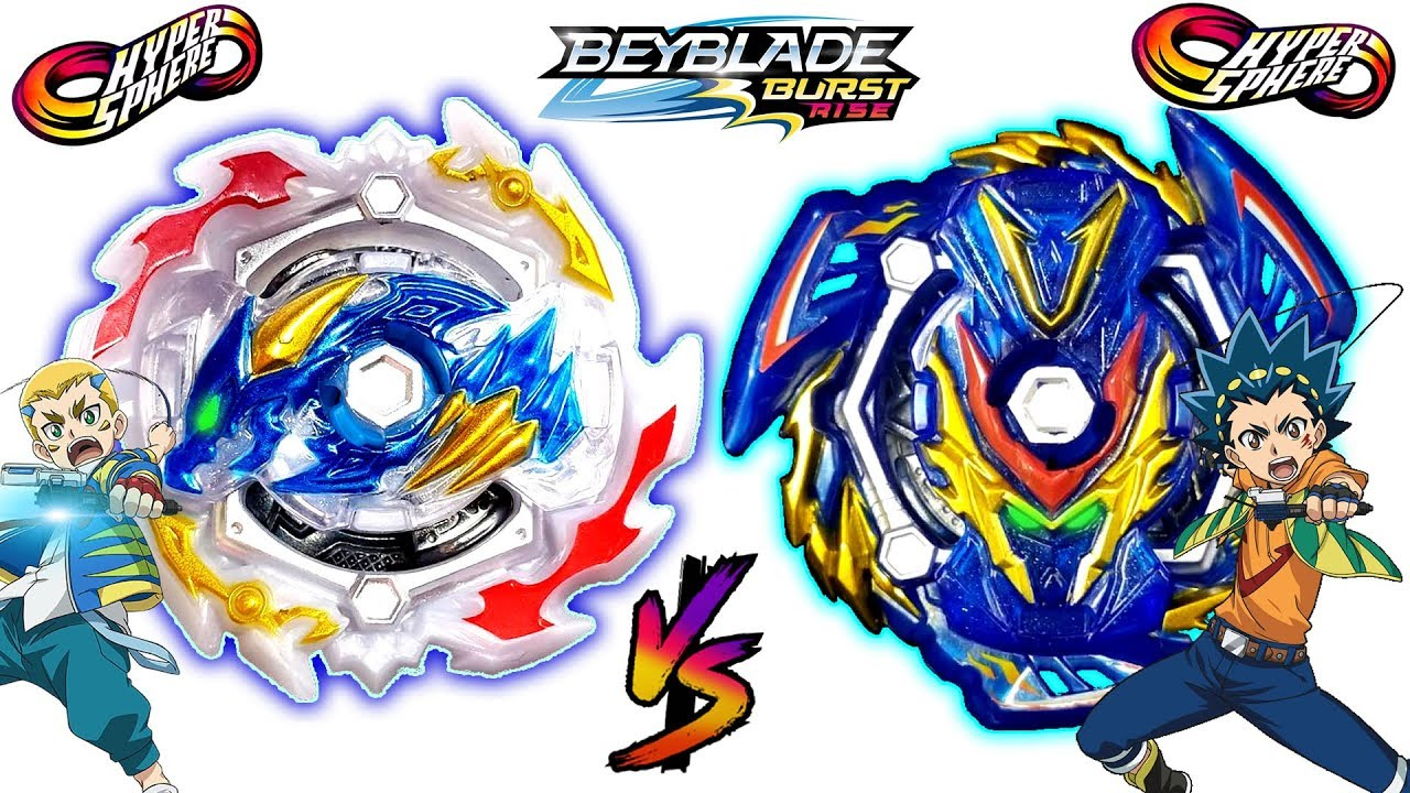 hypersphere sword valtryek v5 bl pw vs ace dragon d5 st ch beyblade burst rise battle hasbro youtube hypersphere sword valtryek v5 bl pw vs ace dragon d5 st ch beyblade burst rise battle hasbro